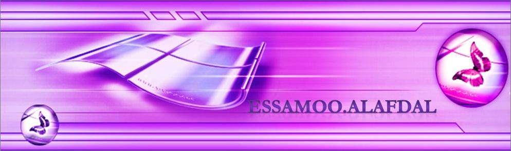 EsSaMoO.alafdal