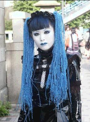 Cosplay de Malice Mizer Kyomuc10