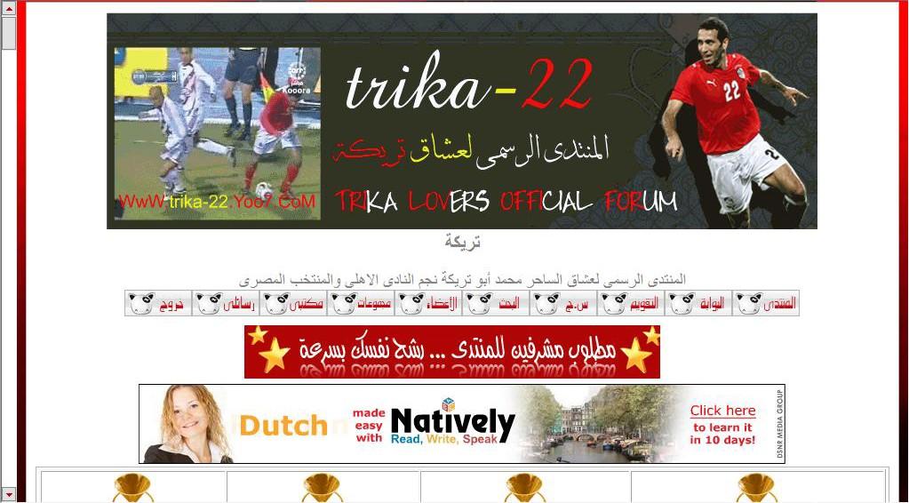 حصري على pubarab فقط: مسابقة اجمل منتدى بدعم من شركة ahlamontada - صفحة 6 112