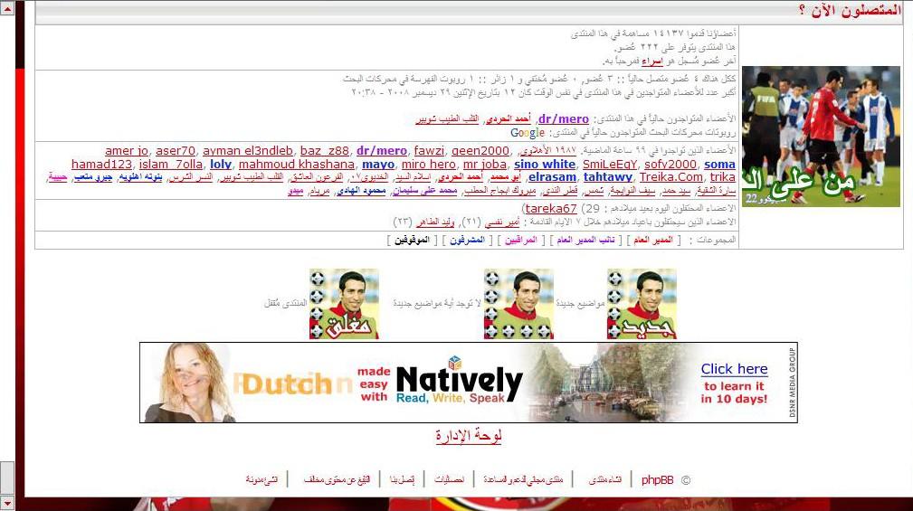 حصري على pubarab فقط: مسابقة اجمل منتدى بدعم من شركة ahlamontada - صفحة 6 1410
