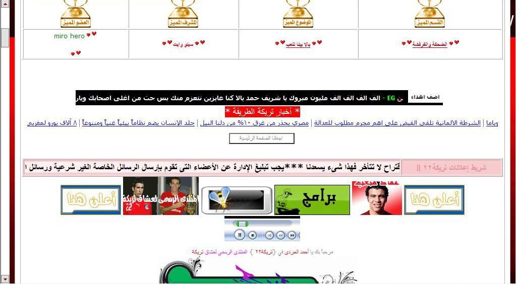 حصري على pubarab فقط: مسابقة اجمل منتدى بدعم من شركة ahlamontada - صفحة 6 211