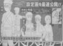 Kakashi Gaiden 66871n10