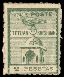 Postes locales du Maroc  ( dentelé ou non-dentelé ) Tetuan10