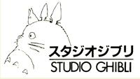 Omohide Poro Poro (Souvenirs gouttes à gouttes) Ghibli11