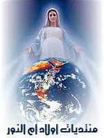 """موسوعه كاملة متكامله عن الفتاة التى غلبت الشيطان..... اميرة الشهيدات """" مارينا """" St-mar10"""