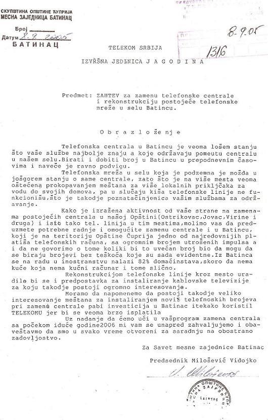 Dokaz iz 2005 godine, na osnovu kojeg je postavljena Digitalna centrala Teleko11
