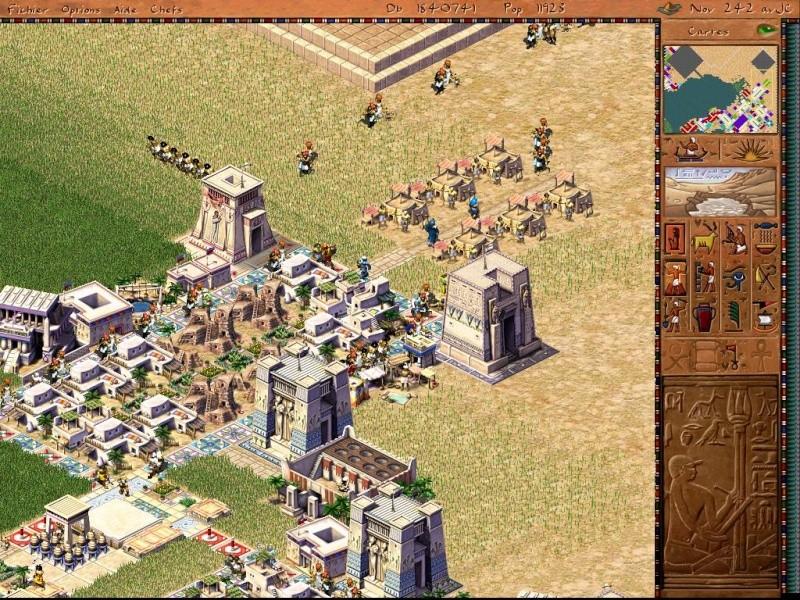 Problème avec un entrepot Pharao11