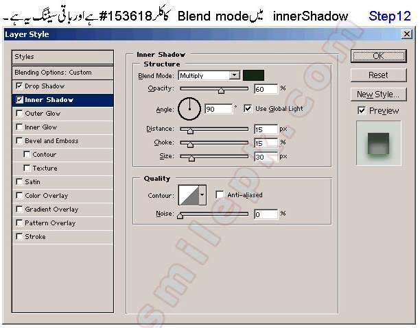 Liquid Button Making ( Urdu Tutorial ) Liquid13