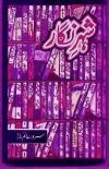 Shehr-e-Nigar Shehre10