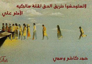 سؤال النهضة العربية Ouo1010