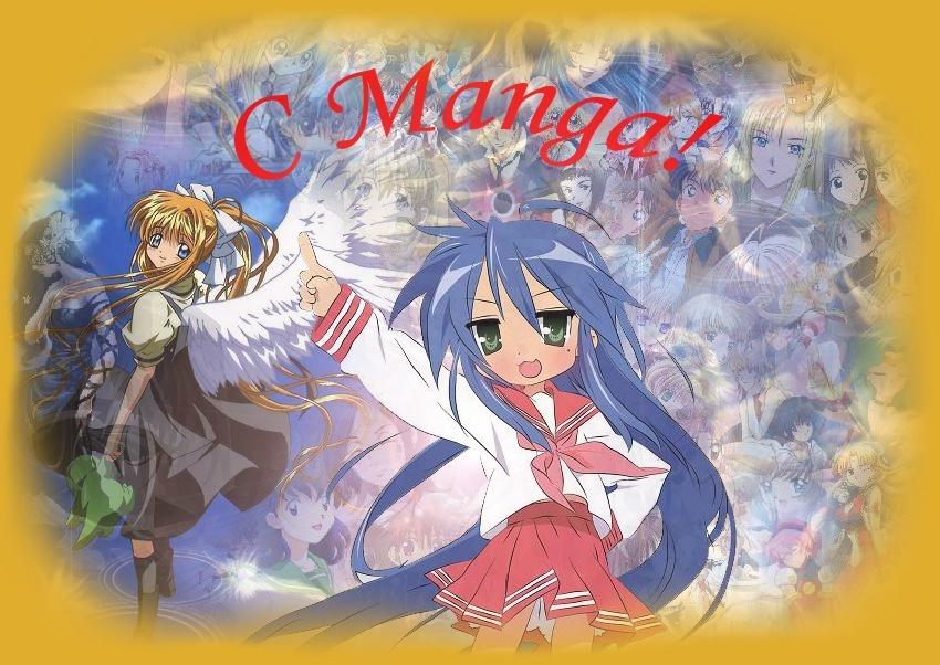 C Manga!