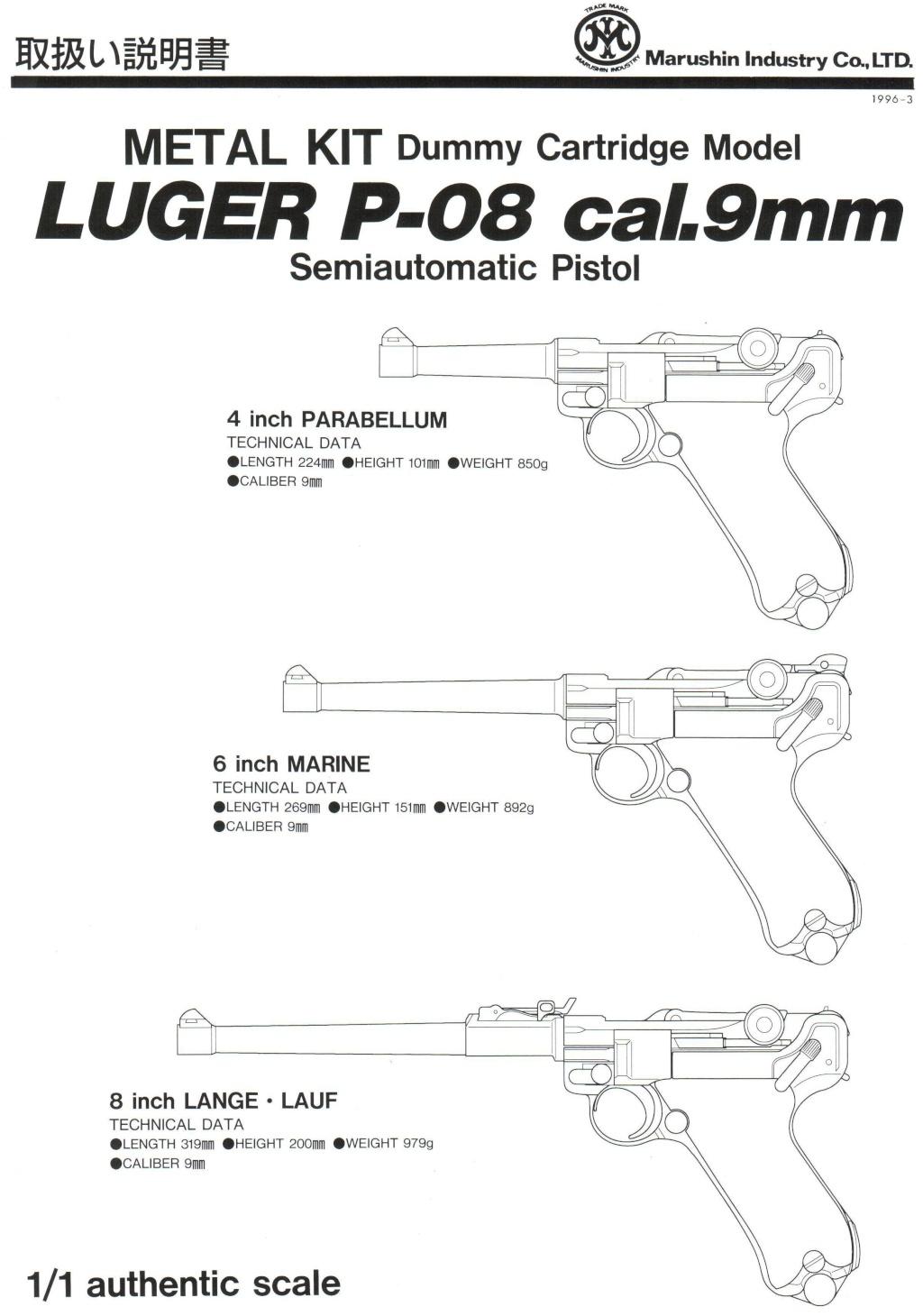 Marushin Metal KIT Dummy Cartridge Model LUGER P08 cal. 9 mm Instruction Manual A10