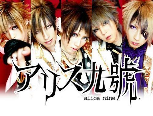 [Groupe] alice nine. Alice_10