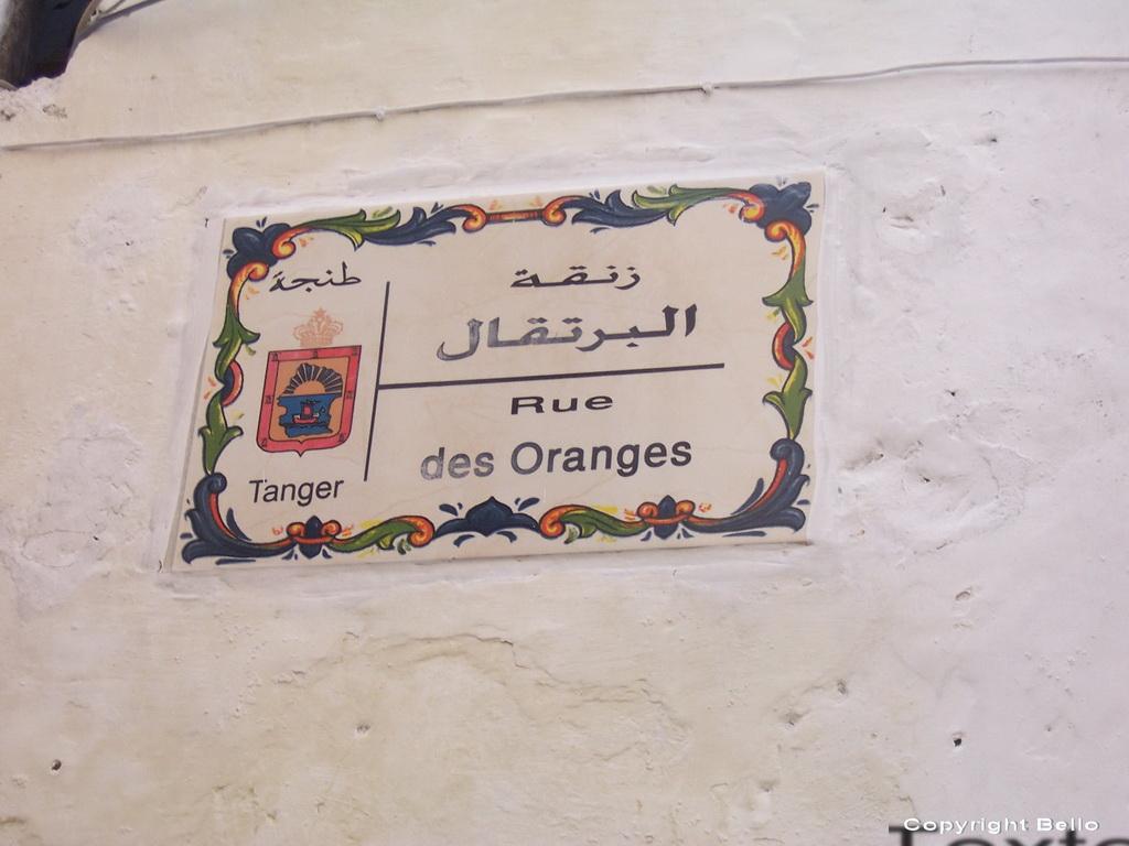 Tarifa ; essaouira; Tanger; 36_tan10