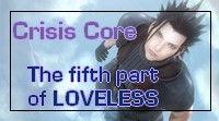 Crisis Core, Fifth part of LOVELESS Crisis10