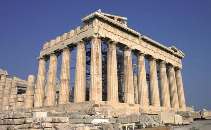 Античная Греция 2__10