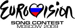 Итог Евровидения 2009 Logoe10