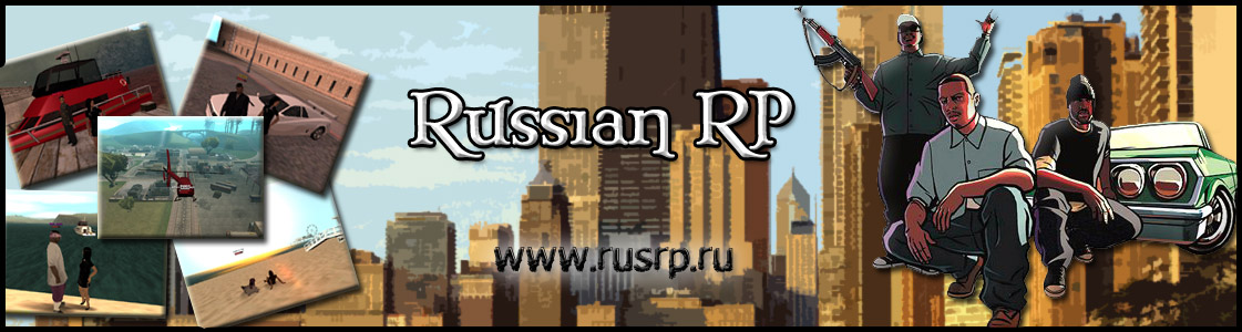RUSSIAN RP - FORUM