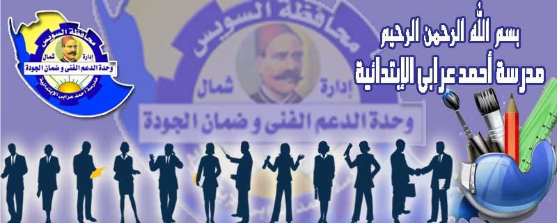 جــــــــــــــيل المســـــــــــتقـــبل
