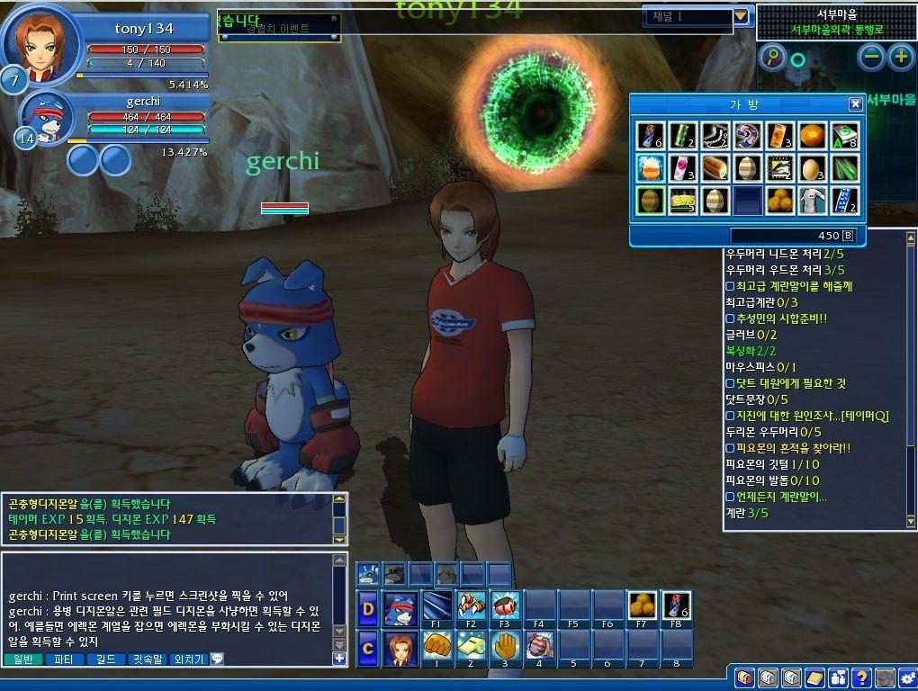 Digimon Masters RPG 2  (Online) Snap_211
