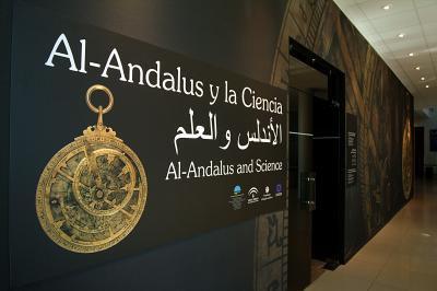 ** AL-ANDALUS Y LA CIENCIA ** 21505910