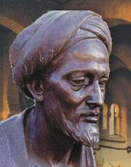 poema de Ibn Hazm 51_110