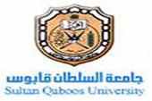 منتدى جامعة السلطان قابوس