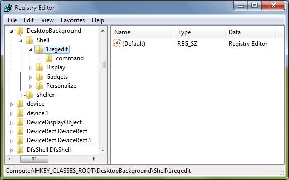 Windows 7 : Как добавить ярлыки программ в контекстное меню Windows 110