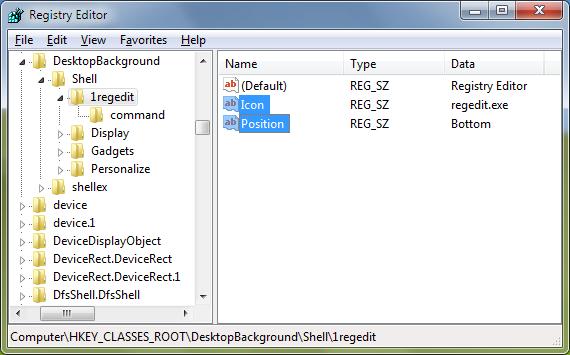 Windows 7 : Как добавить ярлыки программ в контекстное меню Windows 311