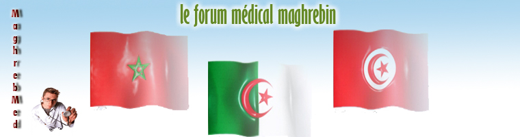 Forum Maghrebin de Medecine, Pharmacie, Chirurgie Dentaire,Biologie et Sciences Veterinaires