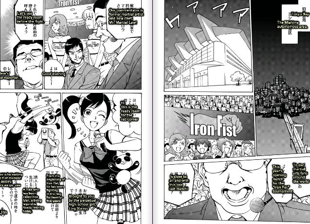 The Amusement park lover:Ling Xiaoyu Tekken14