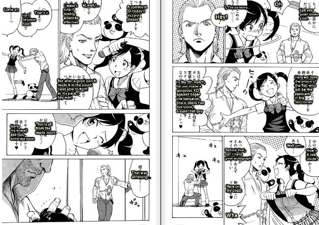 The Amusement park lover:Ling Xiaoyu Tekken15