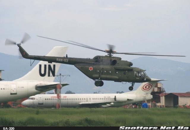 Armée Népalaise 00000010