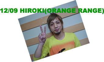 Hiroki's individual shots - Page 11 Copy_o10