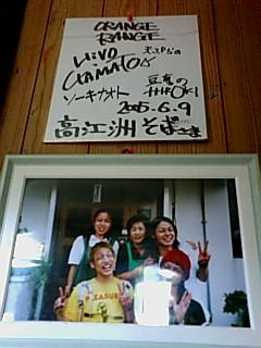 Hiroki's individual shots - Page 11 Y1p7ng10