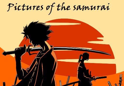 Pictures of the Samurai