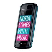 """Nokia going """"DRM-Free"""" in 2009 Nokia-11"""