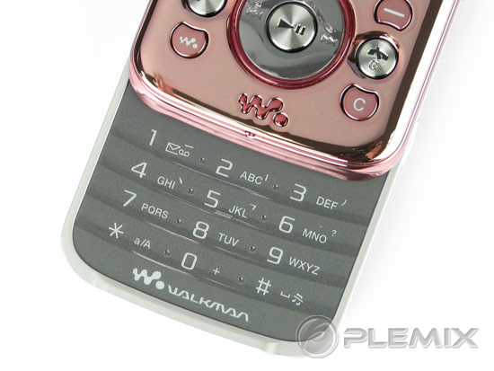 Sony Ericsson W395 Hello Kitty Edition Unboxing Pictures & Review W395_r12