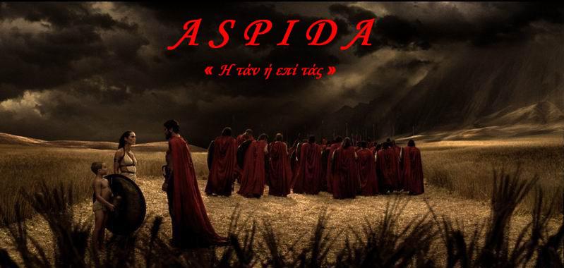 ASPIDA-ikariam