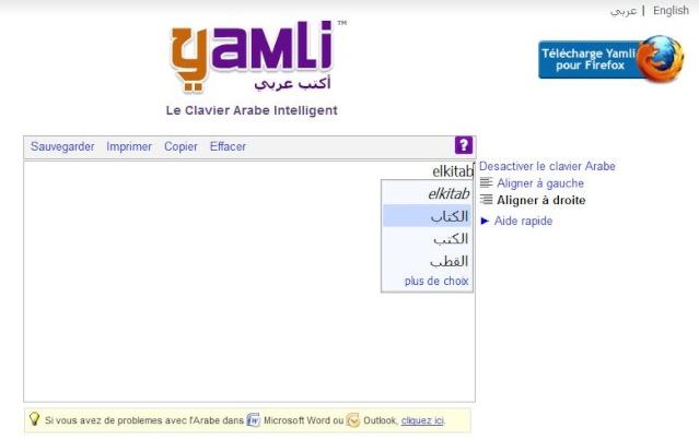 Moteur de recherche avec clavier arabe intelligent Clavie11