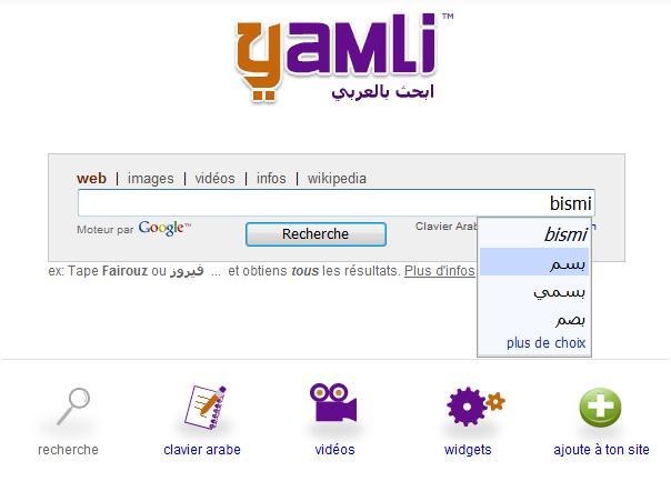 Moteur de recherche avec clavier arabe intelligent Moteur10