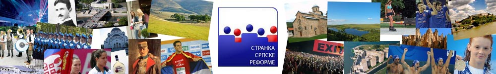 Странка српске реформе