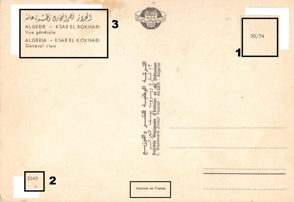 CARTE POSTALE  édition SNED 13240510
