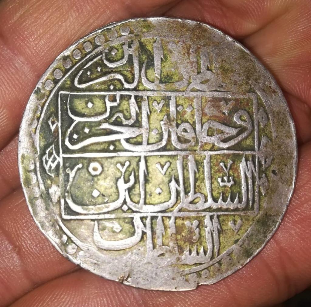 Turquia. Yuzluk (2 1/2 piastras) de Selim III. Estambul Img_2056