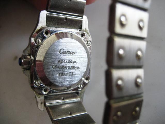 pas de Cartier Carafe65