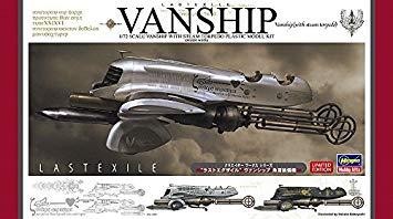 Vanship Last Exile - Hasegawa - 1/72 518rjs10