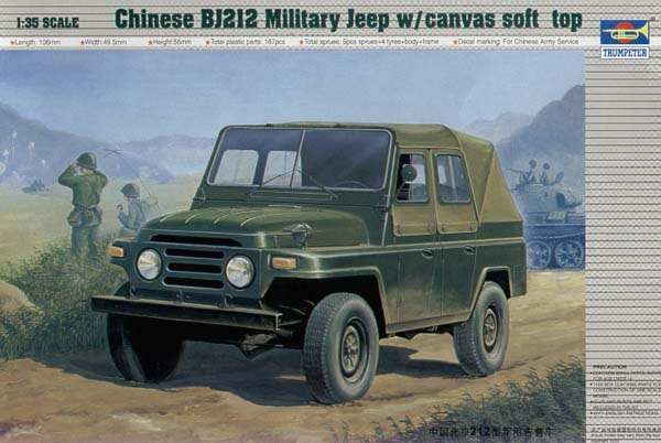 Jeep chinoise BJ212 - Trumpeter #02302 - 1/35 Trumpe14