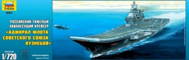 Porte-avions Amiral Kuznetsov - Zvezda - 1/720 Zvezda13
