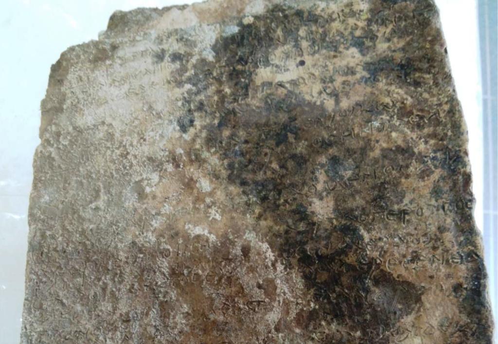Un extrait de l'Odyssée découvert sur une tablette antique Captur11