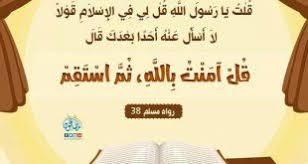 نواقض الاسلام العشرة  Ycoo_a10